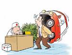 防止汽车自燃多保养胜过多抱怨