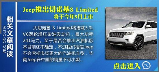 [新车发布]新Jeep指南者Black Edition发布