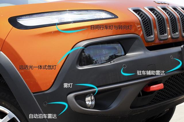 雪佛兰全新科鲁兹上市发布会(车型实拍) 下半年6款将上市自主品牌小型