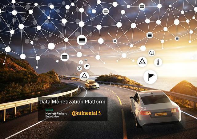 大陆集团合作慧与推区块链平台 共享车辆数据并将数据货币化