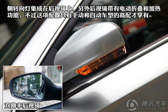 全新奔腾b70购车手册 推荐1.8mt豪华型 高清图片