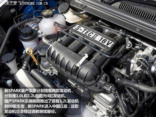 定名斯帕可 雪佛兰新SPARK将亮相广州车展