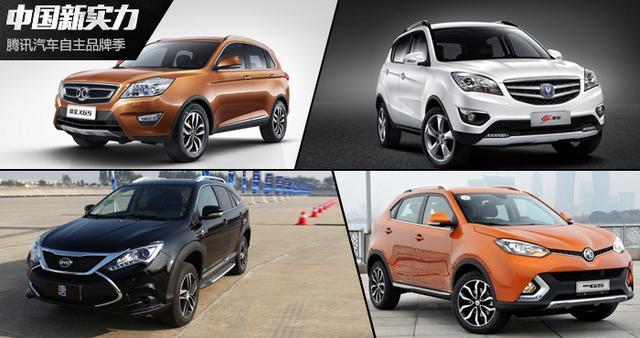 自主品牌季预览 销售火爆的热门国产SUV