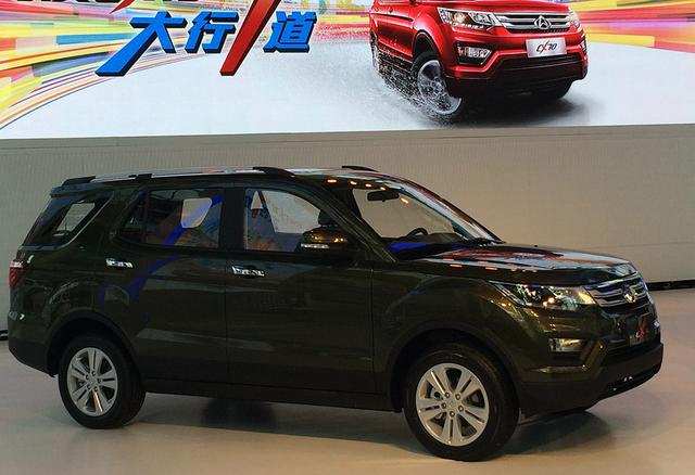 【上市新车】长安CX70售6.89万-8.49万元