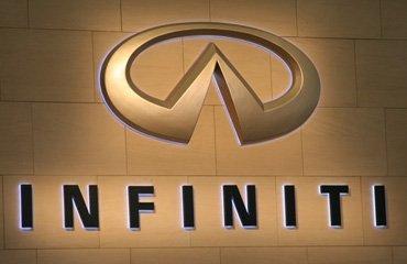 英菲尼迪全球总部落户香港 明年或国产