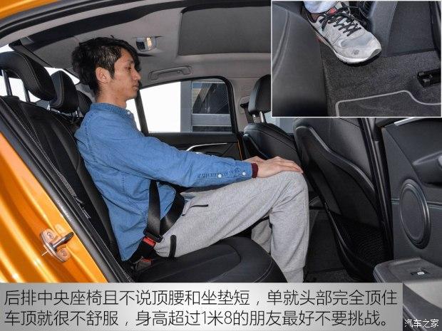 华晨宝马 宝马1系 2016款 125i 基本型