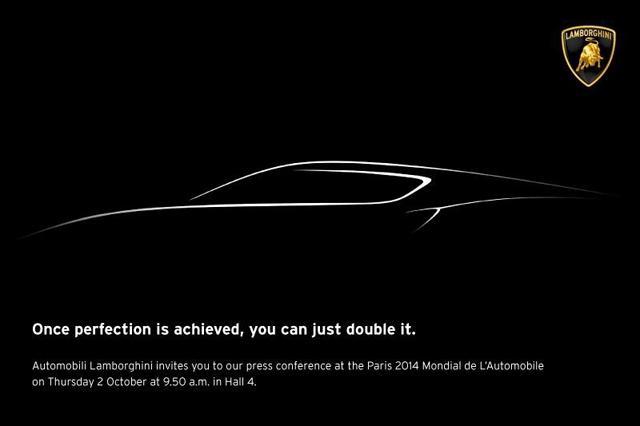 卫视预告_兰博基尼全新概念车预告图 或为新四座跑车