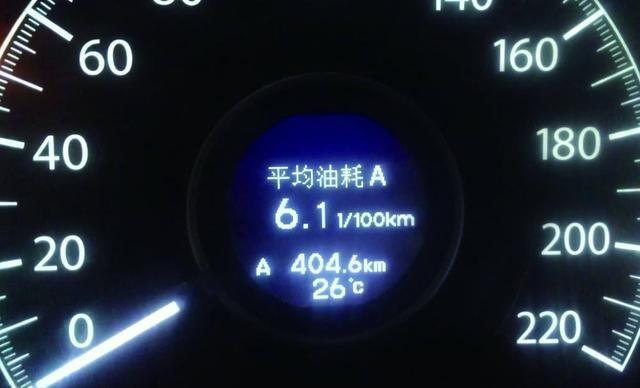 行车中没有关闭这个功能 会多消耗你四分之一的油