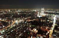 """东京:交通管理""""以人为本"""""""