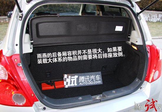 更年轻的选择 腾讯试驾长安铃木2011款雨燕