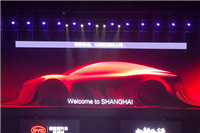众泰皮尺部新版上线/荣曜来临 自主品牌上海车展都有啥重点车?