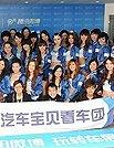 2011上海车展宝贝看车团