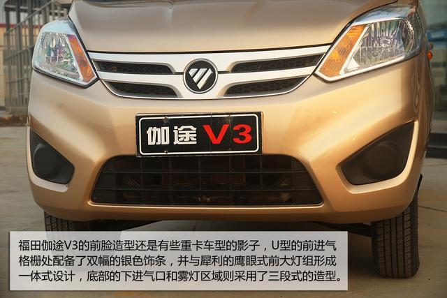 客车型.   福田伽途汽车   )等众多主流车型的竞争,   询价高清图片