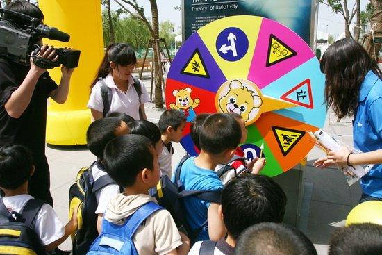 组图:2011BMW儿童交通安全训练营在京开营