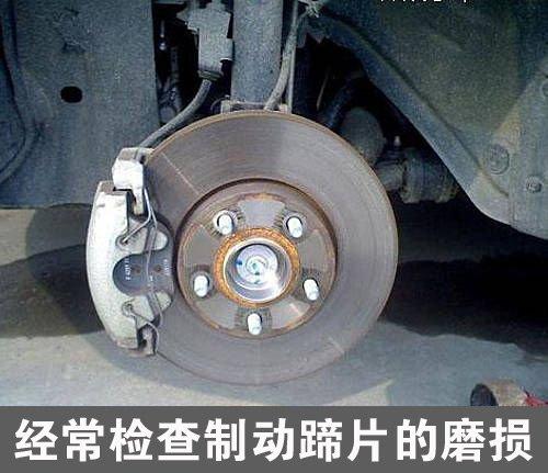 夏季用车养护系列 七防保你安全行车