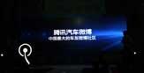 中国最大的车友微博社区