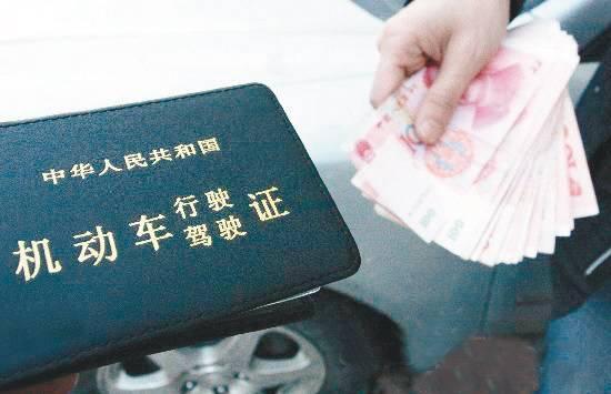 驾驶证替人消分拟扣证半年 并可罚款2000元