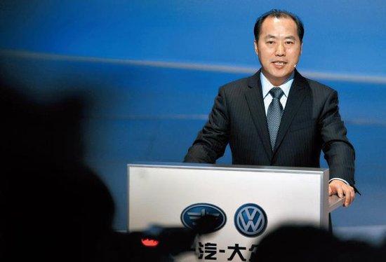 胡咏:一汽大众将推出更经济实惠的A级车