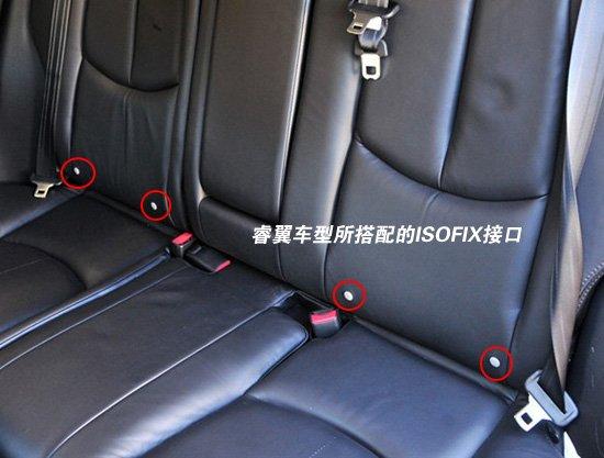 配备ISOFIX儿童安全座椅接口车型推荐