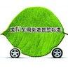 国Ⅳ标准影响大 在售商用车九成都不达标_车周刊_腾讯汽车