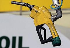 """本周五国内油价 有望迎""""两连跌"""""""