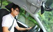 开车视野盲区解析