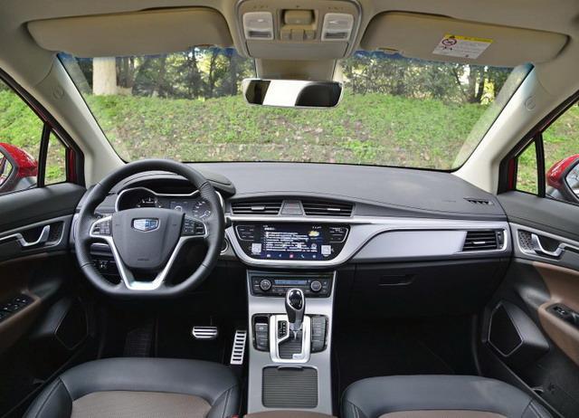 新款吉利帝豪GS搭全新动力 将4月20日上市