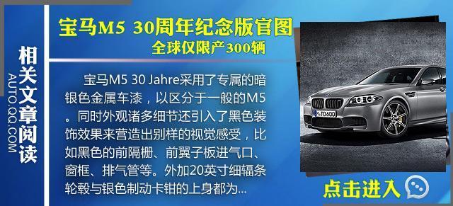 [海外车讯]宝马全新Z2跑车有望2016年发布