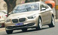 BMW5系GT