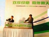 环保品牌ECOPIA绿歌伴发布