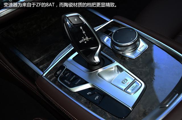 全新宝马7系购车手册 推荐740Li豪华型