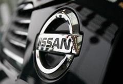 日产未来五年推六款纯电动车 其中英菲尼迪两款