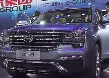 广汽传祺中大型SUV GS8 亮相北京车展