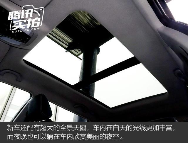 不负旗舰之名 实拍华晨中华V7