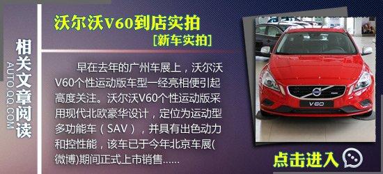 [新车实拍]东风日产新轩逸1.8L上市前实拍