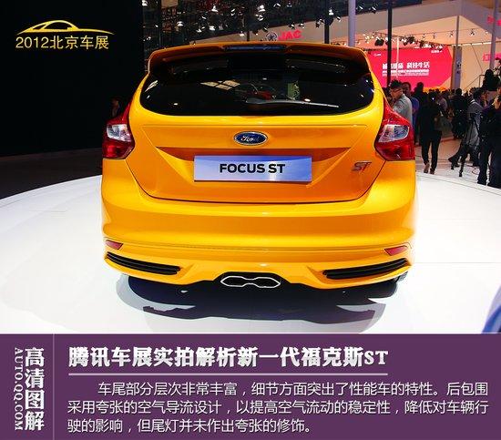 [图解新车]新一代福特福克斯ST 与GTI争锋