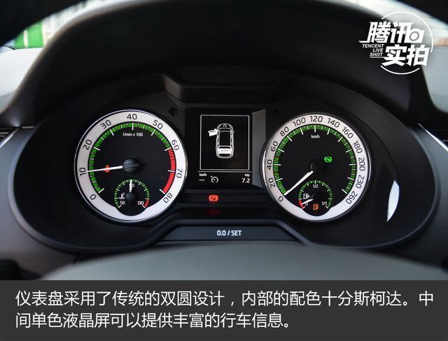 明锐旅行车1.6L自动挡上市 售14.19万元起