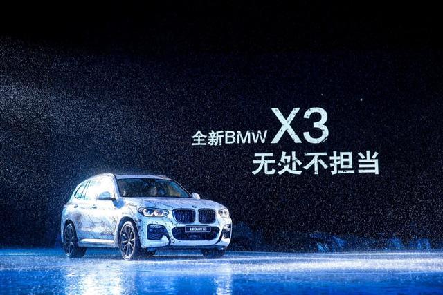 全新BMW_X3峡谷Party_天生三桥演绎无处不担当
