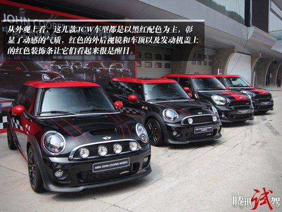 腾讯赛道体验MINI JCW系列 激动车传奇
