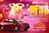 长城汽车:新结婚时代