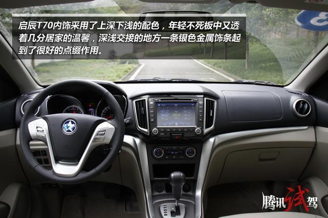 四款10万左右自动挡车型推荐 满足不同需求