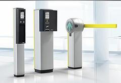 APT Skidata发布新款停车场门禁管理系统