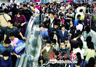 广州周末地铁公交收费 出行避开高峰时段