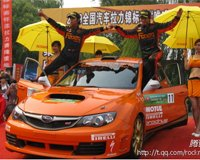 CRC 韩寒&翼豹 网友摄于2009年