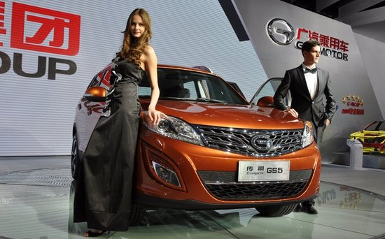 广汽传祺GS5车展上市 售12.38-22.98万元