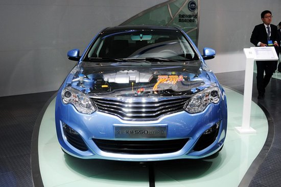荣威550混合动力车型正式发布