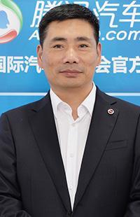 汉腾汽车有限公司总经理李学明