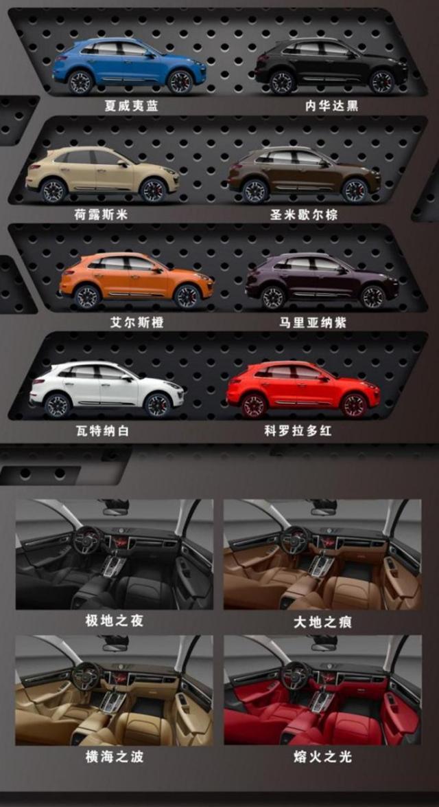 众泰SR9极致之巅版官图 上海车展正式亮相