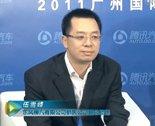 专访东风柳汽伍雪峰