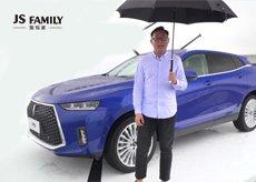 中国首款插电式混动SUV